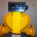 M-150-C1 Flowmeter